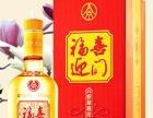 五粮液中低价位加盟 名酒 投资金额 10-20万元