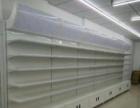 厂家直销库房货架中型重型仓储货架展示柜超市配套设备