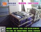 广州越秀区梅花村打木箱包装