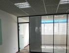 招商部直租空港自贸区紧邻公园瞰景精400平米办公室