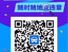 北京网站建设蔓云科技专业出精品