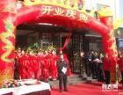 上海开业庆典策划公司/大型酒店开业庆典仪式策划执行