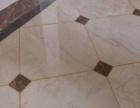 专业瓷砖美缝,18一平方,6元一米