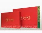 广州专业设计印刷保健品盒生产厂家