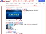 银川网站推广公司丨钢结构企业合作案例