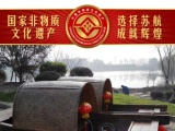 厂家供应地产装饰点缀仿古装饰船 江苏装饰木船厂家
