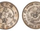 受私人买家委托收一些品相比较好,到代的古钱币