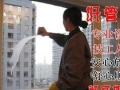 南京三叉河世茂滨江周边保洁公司新装修保洁擦玻璃