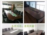 全上海最低价销售办公室全套二手办公家具免费送货安装