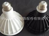 厂家批发PAR38压铸外壳18WCOB光源外壳 压铸轨道灯外壳