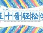 上海日语一级考前辅导班 体会不一样的文化水平