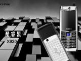 西铂手机 X920 超强信号 时尚二哥大