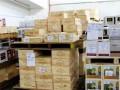 保税仓储与仓储的区别