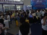 2020第六届 上海国际智能穿戴智慧生活展览会