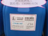 铭洲化工供应山东地区岩棉憎水剂
