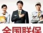 欢迎进入~郑州创尔特油烟机(各中心售后服务总部电话