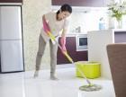 无忧保洁开荒保洁家庭保洁,特价优惠