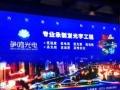 岳阳led显示屏安装,发光字,广告灯箱制作