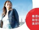 无锡宝龙英语基础培训班要多少钱,短期面试英语培训班