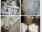 浙江温州专业回收聚四氟乙烯刨花回收PTFE块料厂家