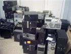 东西湖区电脑回收哪里价格高,旧电脑回收多少钱一台