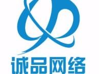 福州小程序开发 APP制作 网站开发公司 生鲜配送电商APP