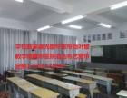 丰台青塔订做窗帘丰台会议室遮光卷帘订做学校 布艺窗帘
