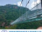 建设玻璃吊桥每米多少钱欢迎对比