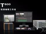 传奇雷鸣EVT600非编系统 高清非线性编辑系统