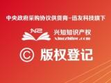 保定加速商标注册代理公司 注册一标一类商标