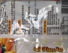 批发黑龙江特产东北粘豆包粘糕紫薯木瓜酥脆皮香蕉