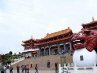 石家庄到台湾环岛八日游|石家庄到台湾跟团飞机八日游