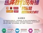 潍坊淘宝店铺装修 详情页海报设计 产品拍照摄影运营