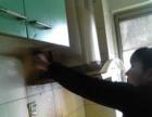 家庭物业保洁,沙发 空调 油烟机清洗,地板打蜡等