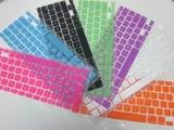 厂家供应彩色配色键盘保护膜11.6寸苹果键盘膜iPhone电脑键