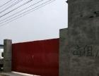 新保师附小 头台村内 厂房 整体面积700平米