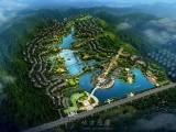 重庆效果图公司 园林效果图制作 建筑效果图设计报价 仕方图文