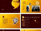 柳州专业庆典策划、展览搭建、场地布置、会展器材租赁