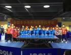 重庆杨家坪乒乓球培训一专业教练团队 朝阳乒乓