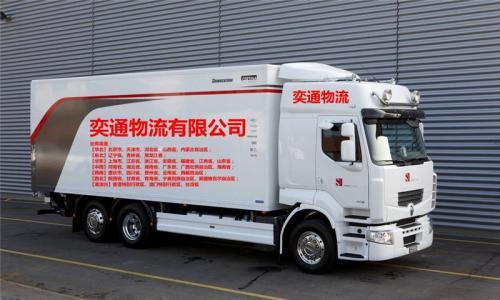 滁州到烟台物流直达专线18551059251