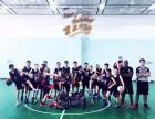 2018Mr.B外教篮球训练营周末班暑假班报名中