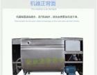 卧式洗衣机不锈钢工业洗衣机浴场洗衣房洗涤设备加盟
