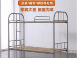 现货出售合肥上下铺床,铁架床,员工宿舍床,双层铁架床厂家直销