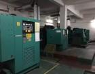 二手康明斯1000KW柴油发电机组出售大型柴油发电机出售