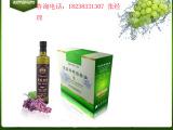 原花青素含量很高的葡萄籽油 可以加热的保