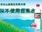 南京送水服务