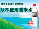 南京送水服務