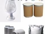 优质选矿药剂甲苯胂酸 可提供样品,价格优惠