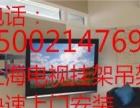 上海浦东新区三星电视机维修点 浦东三星维修安装