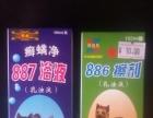 宠物批发行 批发各种猫粮罐头 营养品等